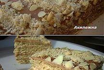 Торты, пирожное, сладости