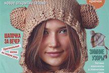 Журналы шапки