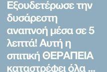 iatrika