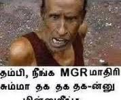 funny tamil dialogues