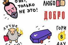 Мемчик))