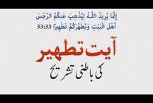 HH Younus AlGohar Speeches