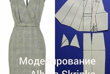Patterns - Dresses