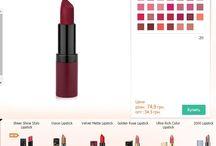 косметика / http://kosmetista.ru/tag/%D0%90%D1%80%D1%82%20%D0%92%D0%B8%D0%B7%D0%B0%D0%B6/page9/