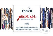 SHIPS MAG Vol.13