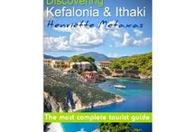 THE travel guide to buy / Kefalonia & Ithaki 2 holiday islands in the Ionian Sea, Greece