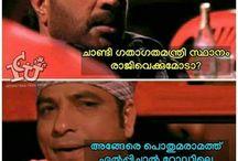 Malayalam Memes