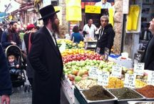 Israel Trip / by Matt Steinbach