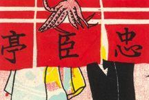 Japan old ads