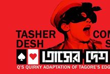 Tasher Desh / Tasher Desh - The Land Of Cards.  'Q's quirky adaptation of Tagore's edgy fantasy'
