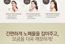 Promotion_Cosmetic