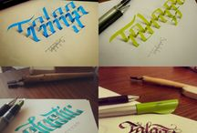 3D Calligraphy - Drawings