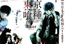 Tokyo Ghoul / Tokyo Ghoul (Japanese: 東京喰種-トーキョーグール- Hepburn: Tōkyō Gūru) is a manga series by Sui Ishida. It was serialized in Shueisha's seinen manga magazine Weekly Young Jump between September 2011 and September 2014 and has been collected in thirteen tankōbon volumes as of August 2014.