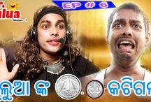 Gulua Nka 1.50 Katigala    EP # 6    Mr.Gulua    Odia HD Videos