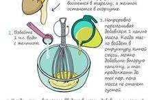 мк кухня
