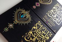 Islamic Wedding Invitations