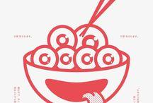 Asian Street Food Festival Branding