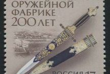 Weapons Stamps / Stamps with topic Weapons