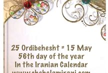 25 Ordibehesht = 15 May / 56th day of the year In the Iranian Calendar www.chehelamirani.com