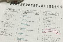 家事ノート