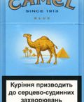cigarette world salem washington real estate / where to buy american cigarettes in toronto and gta, cigarettes cheap 24, order online cigarettes pennsylvania state, Wall Street cigarettes mailing list,