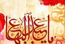Islamic Art & Calligraphy