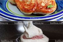 разные рецепты