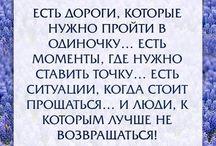 """""""Древнекитайские мудрости"""""""