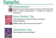 A. Vogel Καραμέλες / Σειρά από γεμιστές καραμέλες A.Vogel  www.avogel.gr http://www.avogel.gr/product-finder/avogel/santasapina_bonbons.php http://www.avogel.gr/product-finder/avogel/echinacea_bonbons.php http://www.avogel.gr/product-finder/avogel/echina_c_bonbons.php http://www.avogel.gr/product-finder/avogel/salvia_bonbons.php