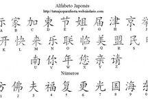 japonské symboly