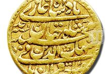 Coins of  Shihabuddin Muhammad Shah Jahan / The coins used during the Rulership of Muhammad Shah Jahan Rulership
