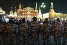 митинги. пикеты, протесты в Москве