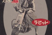 Japanese Vintage Bikes