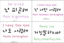 korean phrase