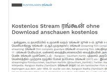 stream_3103