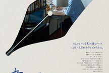 Poster Designer