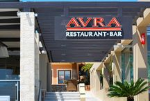 Restaurant & Bars / 9 Muses Hotel Kefalonia offers a wide variety of food and drink options for hotel guests and their friends. Explore artistry and flavors of mediterranean cuisine at Avra Restaurant or enjoy your favourite cocktail in one of our bars.