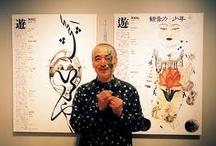 Kohei Sugiura