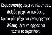 ATAKES