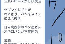 西日本豪雨災害情報Pin