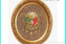 Osmanlı Tuğrası Tablolar