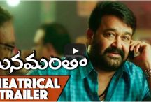 Mohanlal's Manamantha Theatrical Trailer Mohanlal