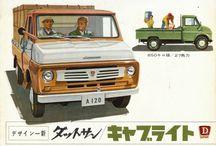 Retro Japanese Car