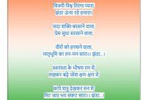 Rachna Maheshwari - Hindi Poems for kids / Simple Hindi poems for kids