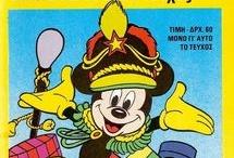 Disney editions (Greece) / Αγαπημένες special εκδόσεις από την οικογένεια που μεγάλωσε γενιές και γενιές παιδιών. Συλλεκτικά τεύχη, τόμοι, τομάκια και ένθετα, αποκλειστικά στα ελληνικά, που φτάνουν ως και τις 400 σελίδες. Φανταστικές ιστορίες, στις οποίες απολαμβάνουμε τους γνωστούς μας ήρωες σε νέους ευφάνταστους ρόλους ή που μας φέρνουν σε επαφή με το παρελθόν τους ή ακόμα και με το μέλλον τους ... Πάει και τελείωσε ... Δε θα μεγαλώσω ποτέ!!!