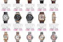 最高級カルティエコピー時計専門店http://www.jpneed.com/category-11.html / 最高級カルティエコピー時計N級品販売。弊店のスーパーコピーブランド時計は2年品質保証になります。日本全国送料無料,歓迎購入!http://www.jpneed.com/