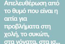 φωτοπουλος