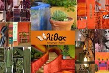Lithos jewelry store / Photos of our store