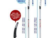 """Профессиональные садовые инструменты Samurai - """"Kanzawa Seiko co., LTD"""", Япония."""