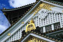 Japan Trip / Bucket List for Japan trip